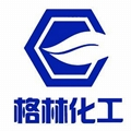 供應酸性藏青R(弱酸性藏青R)