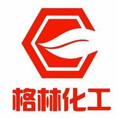 供應酸性大紅G(酸性紅5B、酸性亮紅2G)