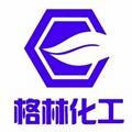 供應酸性紫4BNS(酸性青蓮S