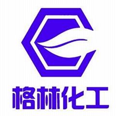 供應酸性紫4BNS(酸性青蓮S4B)