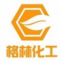 供應弱酸橙GSN(酸性橙 95