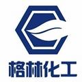 供應弱酸深藍5R(酸性藏青5R
