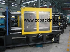 ZHI-G450 China Professional Plastic Injection Moulding Machine Company