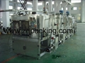Tunnel Pasteurizer sterilizer,pasteurizing milk sterilizer,juice pasteurizing