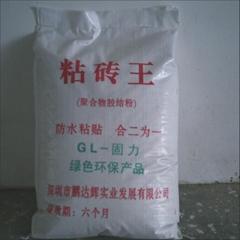 瓷砖粘合剂(粘砖王)