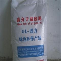 聚合物高分子益胶泥