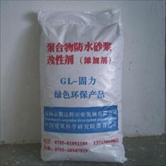 聚合物水泥砂浆防水剂(粉剂)