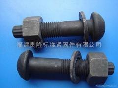 10.9級鋼結構用扭剪型連接副