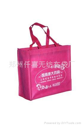鄭州無紡布環保棉布袋 4
