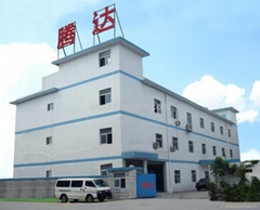 Shenzhen Tingda Lighting Co.ltd