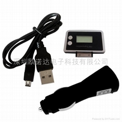 all in one car fm transmitter for ipad2