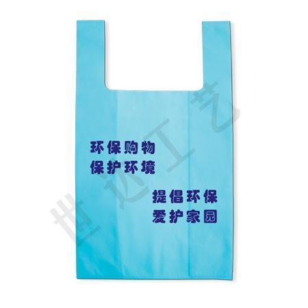 无纺布背心袋(环保购物袋) 1