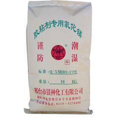 胶粘剂专用氧化镁 1