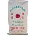胶粘剂专用氧化镁