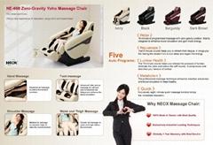 NE-668 Zero-Gravity Yoho Massage Chair