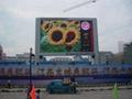 P20立柱戶外廣告LED顯示屏  1