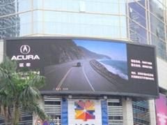 大廈牆壁廣告LED顯示屏