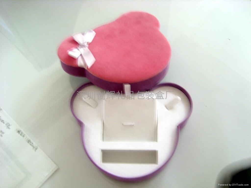 首飾盒 3