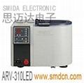 ARV-310LED Mixer