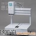 日系LED全自动点胶机械臂EzROBO-5GX 5
