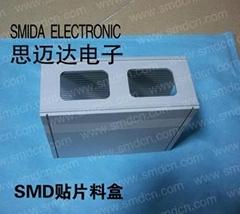 LED大功率贴片PCB五金料盒