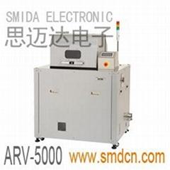 自转公转大容量真空型搅拌机 ARV-5000