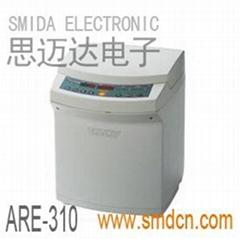 ARE-310 银浆电子化学材料荧光粉脱泡搅拌机