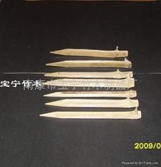 芝目串竹釘15cm