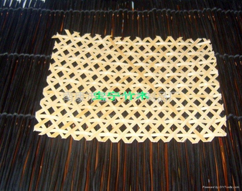 Wood Basket Weaving Supplies : Bamboo weaving products bn zb china