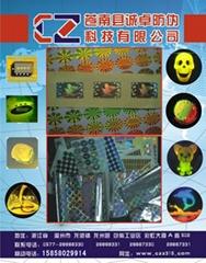 专业生产800/400电码防伪标