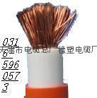 电焊机橡套电缆