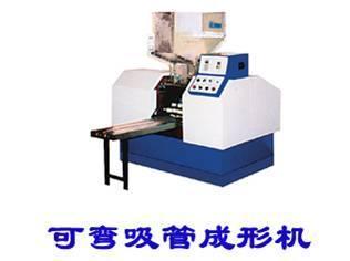 rubber st making machine price