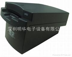 明华接触式IC卡读写器