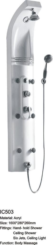 意稼淋浴柱 2