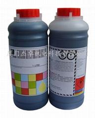 WILLETT威利喷码机油墨溶剂清洗剂系列601;630