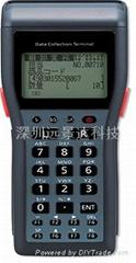 CASIO-DT930數據採集器