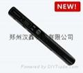 便攜式掃描儀漢王V700 1