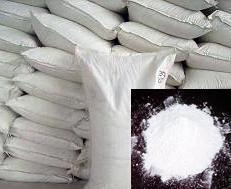 高活性氢氧化钙