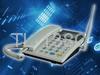 Fwp-Cdma800 / 1900mhz Dual-Band Fixed Wireless Phone