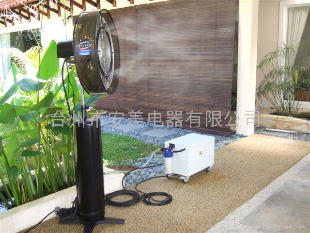 Indoor Misting Fan : Indoor misting fan a anmax china manufacturer