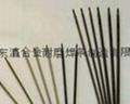 低温钢焊条W107Ni 2