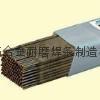碳化钨合金耐磨焊条