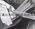 高锰钢耐磨焊条 D -397