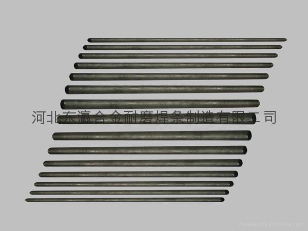 低温钢焊条W107 1
