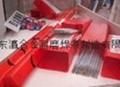 供应镍及镍合金焊条HT-105