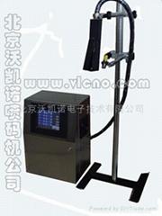 自动记米电线喷码机