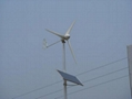 wind power generator 200W