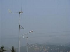 wind power generator 150W