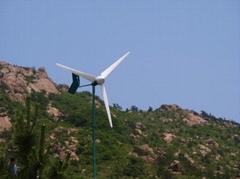 wind turbines manufacture