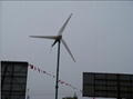 wind power generator 3KW